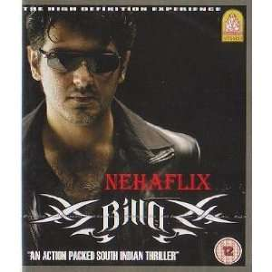 Billa: Ajith, Nayanthara, Vishuwardan: Movies & TV