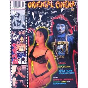 Oriental Cinema & Video Magazine Vol. #3 #13 Jan. 1997