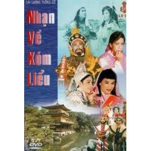 Cai Luong Nhan Ve Xom Lieu Le Thuy, Ut Bach Lan, Tan Tai