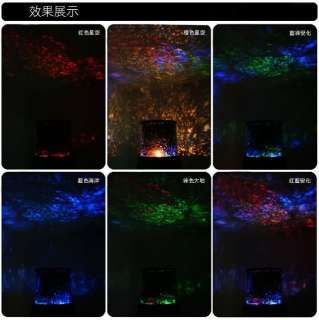 New Colorful LED Romantic Star Master Night Light Lamp Cosmos