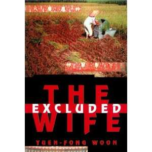 The Excluded Wife (9780773517301) Yuen Fong Woon Books