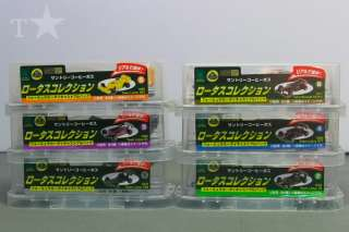 79 Formula Pullback Car Collection Japan limited 2011 no choroQ