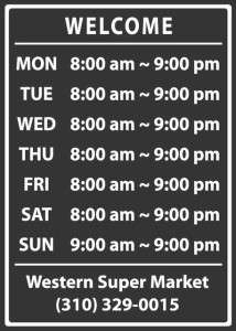 11X17 Custom Business Store Hours Window Decal Sign