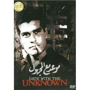 Samia Gamal, Atif Salem, Aflam Barakat & Abd Elwahab Movies & TV