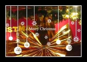 Christmas Ball Show Window Shopwindow Wall Art Decoration Sticker from