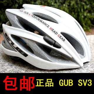 New 2011 Cycling Bicycle Bike Adult Mens Helmet White