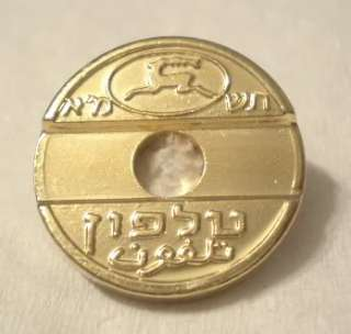 Gold & Silver Plate Israel Telephone Asimon Token coins
