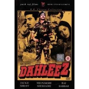 Dahleez Jackie Shroff, Raj Babbar, Smita Patil, Meenakshi