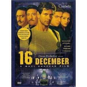 Sushant Singh, Dipannita Sharma, Mani Shankar, Arunima Roy: Movies