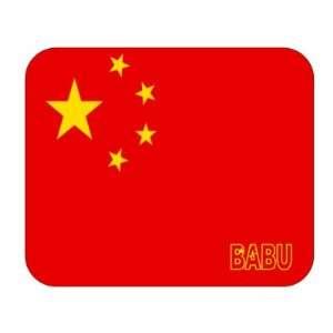 China, Babu Mouse Pad