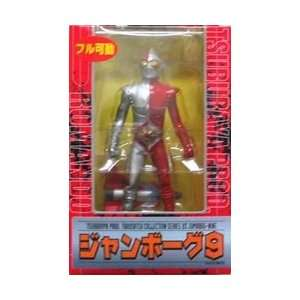 Ultraman Tsuburaya Productions Tokusatsu Collection Series