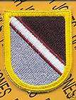 JFKSWC Special Warfare Airborne beret Flash patch 1 items in