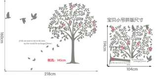 DIY Big Tree Decorative Wall Paper Art Sticker,Length of Tree 145cm