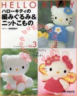 Print Japanese Craft Pattern Book Hello Kitty Knit Crochet Doll