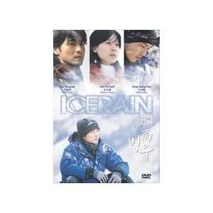 Kim Ha Neul, Song Seung Heon Lee Seong Jae, Kim Eun Suk: Movies & TV