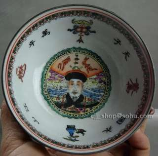 rare porcelain Emperors yellow bowl handmade Asian craft 11cm