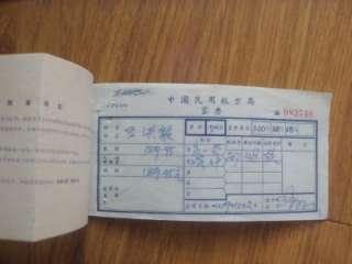 China Plane ticket  1950s