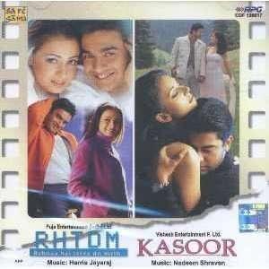 Rehnaa Hai Terre Dil Mein / Kasoor  Soundtrack: Harris