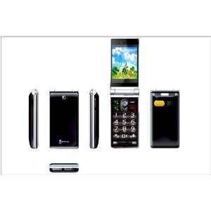 2011 Hot selling CITO Dual SIM Dual Standby Elderly Phone