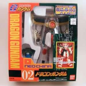 G Gundam Mobile Fighter Neo China DRAGON GUNDAM 7 inch
