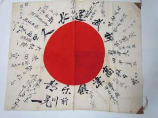 HINOMARU FLAG JAPAN WAR ARMY NAVY WWII SIGNED GUN IMPERIAL YOSEGAKI