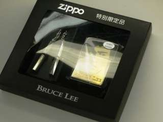 ZIPPO BRUCE LEE MOVIE SPECAL LIMITED COLLECTOR ITEM