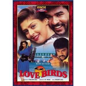 Love Birds: Manorama, Nagma, Prabhu Deva, Vadivelu?, P