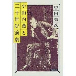 Yugaku sosho) (Japanese Edition) (9784585040675): Hidehiko Soda: Books