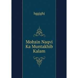 Mohsin Naqvi Ka Muntakhib Kalam: hggjghj: Books