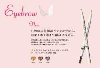 Shiseido INTEGRATE Micro Slim Eyebrow 2nd Gen~ 2010 NEW
