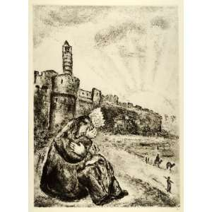 1956 Heliogravure Absalom Joab Camel Palace King David