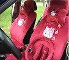 Car Front Rear Seat Covers Steering Wheel Set kit 18pcs EMS ZJ1