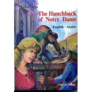 com he Hunchback of Nore Dame English Arabic Dar Al Bihar Books