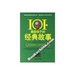 story (9787802212275): XING QUN LIN ZHAO GUANG NA BIAN ZHU: Books