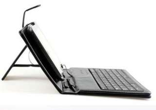 Keyboard + Leather Case Cover+ Stylus Pen For 7 Android Tablet PC MID