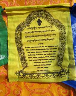 RARE UNIQUE BILINGUAL PRAYER FOR WORLD PEACE TIBETAN BUDDHIST PRAYER