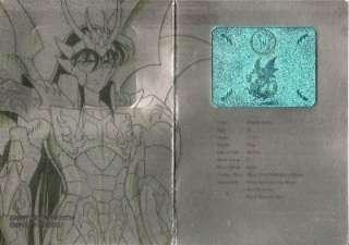 Saint Seiya Cloth Myth Dragon Shiryu God V4 Metal PLATE