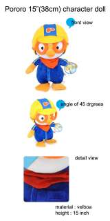 NEW 15 PORORO DOLL velboa kid character pororo child