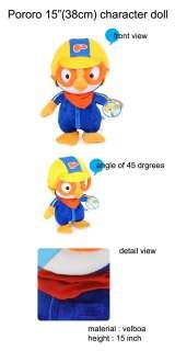 NEW 15 PORORO DOLL velboa kid character pororo child