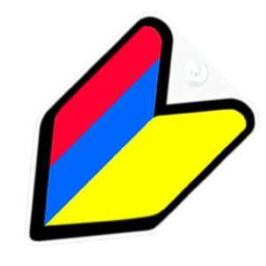 JDM Colombia Colombian Flag Car Decal Badge Automotive