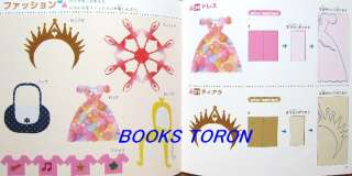 Cutting Paper Play/Japanese Origami Paper Craft Book/251