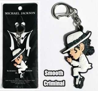 Michael Jackson MJ Smooth Criminal Key Chain Ring Tag