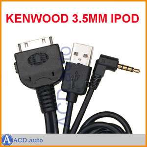 IP202 fit for KENWOOD USB IPOD IPHONE 3.5mm AUX ADAPTER cable