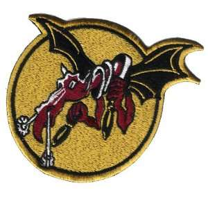 534th Bomb Squadron Gold 4.3 Patch Office Products