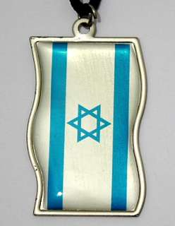 ISRAEL FLAG Jewish Judaica Pendant & String Necklace