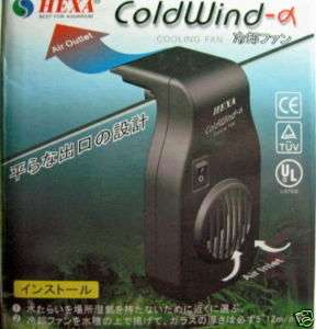 Cold Wind COOLING FAN   Saltwater Live Fish Tank plant