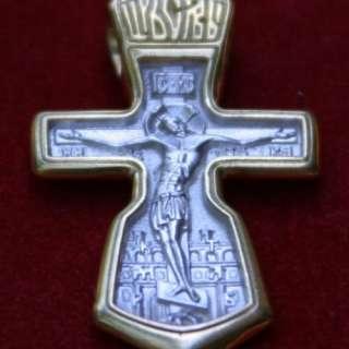 Orthodox Cross Russian Crucifix Jesus Christ Pectoral