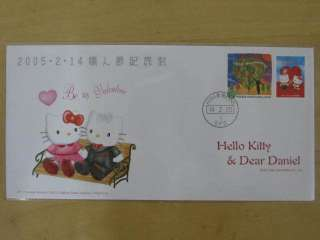 China Hong Kong 2005 Hello Kitty FDC Valentine Day