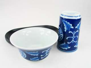 Blue Lotus * Blue & White Hand Painted Aroma Teacup Set