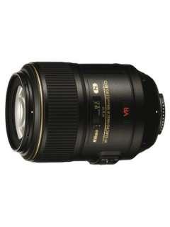 Nikon 105mm AF S VR II F2.8G Micro Nikkor lens Very.co.uk